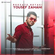 Download Yousef Zamani's new song called Roozaye Royaei