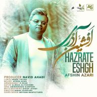 Download Afshin Azari's new song called Hazrate Eshgh