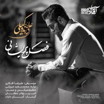 Download Ali Zandvakili's new song called Fasle Parishani