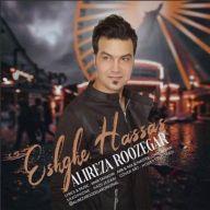Download Alireza Roozegar's new song called Eshghe Hassas