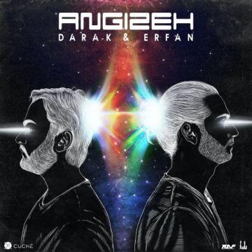Download Dara K & Erfan Ft Gdaal & Imanemun's new song called Angizeh