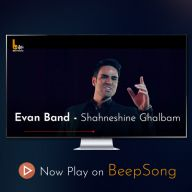 Download Evan Band's new song called Shahneshine Ghalbam