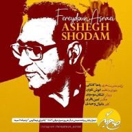 Download Fereydoun Asraei's new song called Ashegh Shodam