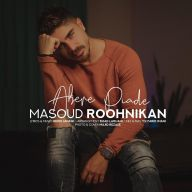 Download Masoud Roohnikan's new song called Abere Piade