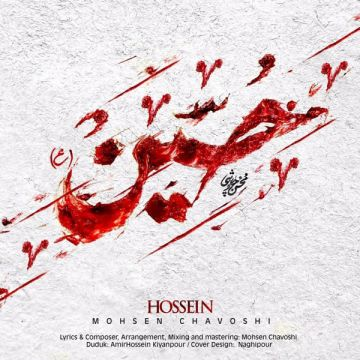Download Mohsen Chavoshi's new song called Hossein