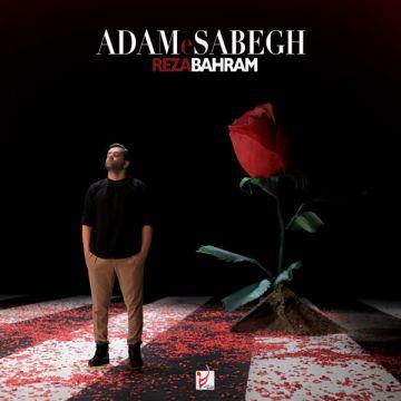 Download Reza Bahram's new song called Adame Sabegh