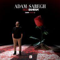 Download Reza Bahram's new song called Adame Sabegh (Slow Version)