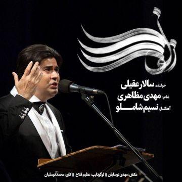 Download Salar Aghili's new song called Zolf Ra Shane Mazan