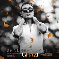 Download Shadmehr Aghili's new song called Ghazi