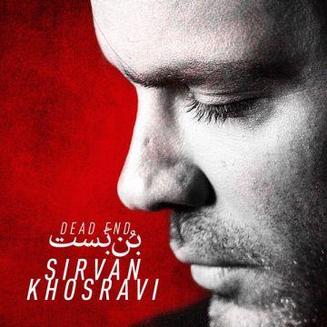 Download Sirvan Khosravi's new song called Bonbast