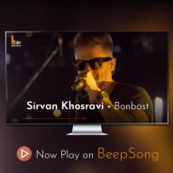 Download Sirvan Khosravi's new song called Bonbast