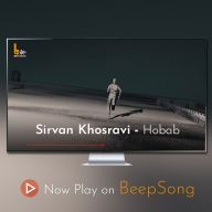 Download Sirvan Khosravi's new song called Hobab
