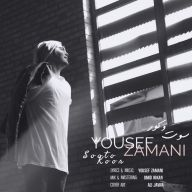 Download Yousef Zamani's new song called Sooto Koor