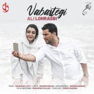 Download Ali Lohrasbi's new song called Vabastegi