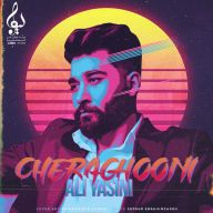 Download Ali Yasini's new song called Cheraghooni