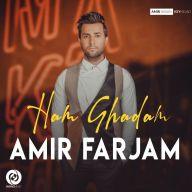 Download Amir Farjam's new song called Ham Ghadam