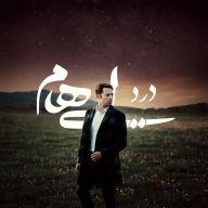 Download Ehaam's new song called Dard