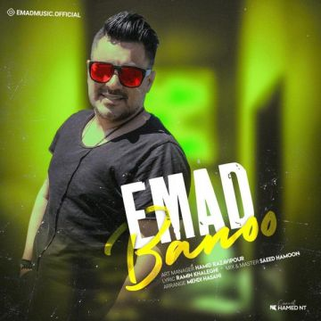 Download Emad's new song called Banoo