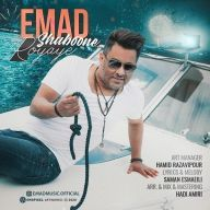 Download Emad's new song called Royaye Shaboone