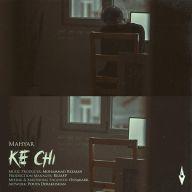 Download Mahyar's new song called Ke Chi