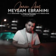 Download Meysam Ebrahimi's new song called Jamoon Avaz