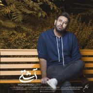 Download Mohammad Lotfi's new song called Ashti