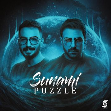 Download Puzzle Band's new song called Sunami