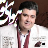 Download Salar Aghili's new song called Havaye To