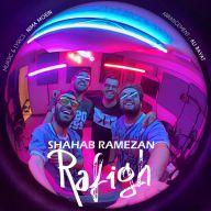Download Shahab Ramezan's new song called Rafigh