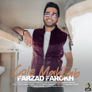 Download Farzad Farokh's new song called Gole Mahtab