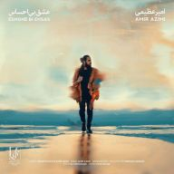 Download Amir Azimi's new song called Eshghe Bi Ehsas
