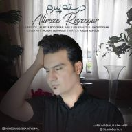 Download Alireza Roozegar's new song called Doroste Piram