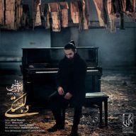 Download Amir Azimi's new song called Delbastegi