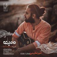Download Amir Azimi's new song called Mah Banoo