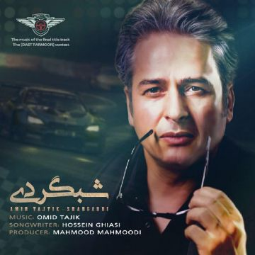 Download Amir Tajik's new song called Shabgardi