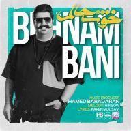 Download Behnam Bani's new song called Khoshhalam