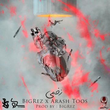 Download Bigrez & Arash Toos's new song called Zakhmi