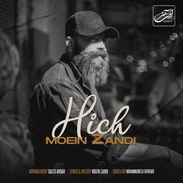 Download Moein Z's new song called Hich