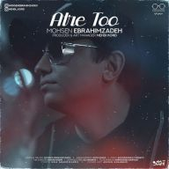 Download Mohsen Ebrahimzadeh's new song called Atre Too