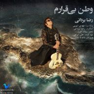 Download Reza Yazdani's new song called Vatan Bighararam