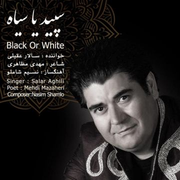 Download Salar Aghili's new song called White or Black
