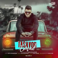 Download Emad's new song called Tasavor