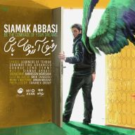 Download Siamak Abbasi's new song called Refighe Arezoohat Bash