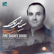 Download Sina Sarlak's new song called Zire Saghfe Doodi (Live)