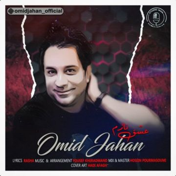 Download Omid Jahan's new song called Eshghe Nazam