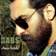 Download Amin Habibi's new song called Habs