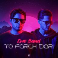 Download Emo Band's new song called To Fargh Dari