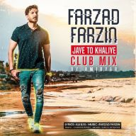 Download Farzad Farzin 's new song called Jaye To Khaliye (Club Mix)