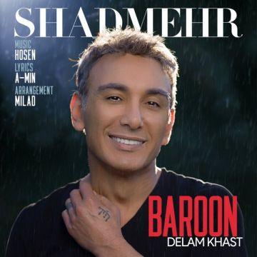 Download Shadmehr Aghili's new song called Baroon Delam Khast