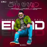 Download Emad's new song called Divoone Bazi